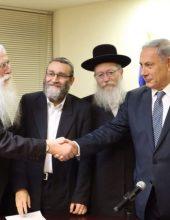 נתניהו הזמין את ראשי המפלגות: למנוע בחירות מיותרות