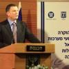 """מסמך יצחקי: יו""""ר הכנסת דורש הסברים מהמפכ""""ל"""