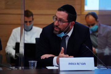 'הצלה של נפש' – מכתבו של חבר הכנסת