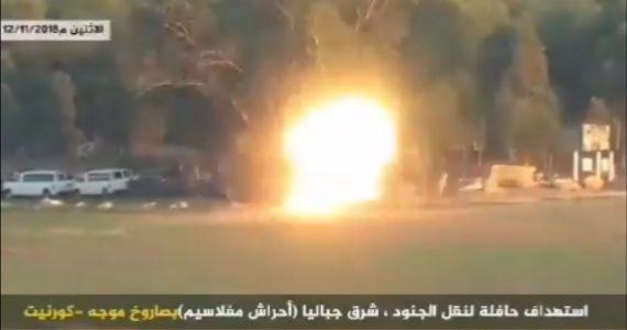 """חמאס מציג: כך פגענו בלוחמי צה""""ל"""
