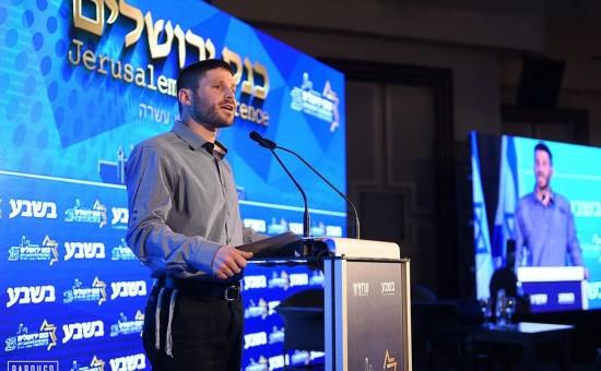 חבר הכנסת בצלאל סמוטריץ (צילום: ישראל ברדוגו)