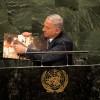 """נאום ראש הממשלה נתניהו בעצרת האו""""ם"""