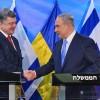 """ראה""""מ נתניהו לנשיא אוקראינה: """"אנחנו מדינת חוק"""""""