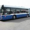 """דן משיקה: אוטובוס מבני ברק לביה""""ח אסותא וגבעת שמואל"""