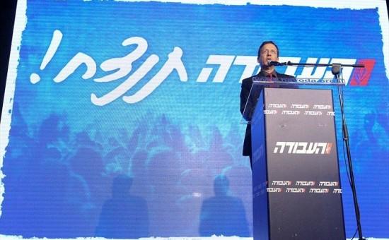 """יו""""ר האופוזיציה יצחק בוז'י הרצוג. צילום: מפלגת העבודה"""