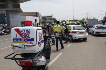 פיגוע פלילי: דקירה בכניסה לבית החולים תל השומר
