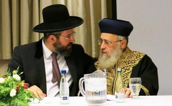 """הראשל""""צ הגר""""י יוסף והרב הראשי הגר""""ד לאו. צילום: ארכיון"""