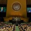 """האו""""ם דחה את ההצעה להכרה במדינה פלסטינית"""