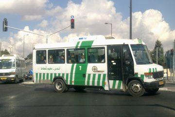 כעס: התחבורה הציבורית תפסיק לפעול במזרח ירושלים