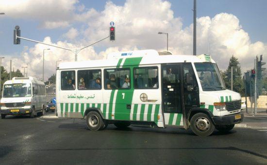 תחבורה במזרח ירושלים