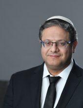 נתניהו חוזר בו: עוצמה יהודית עוברת