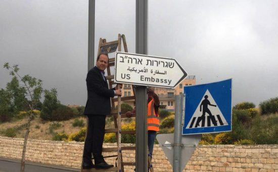 ניר ברקת ושגרירות ירושלים ניר ברקת ושגרירות ירושלים