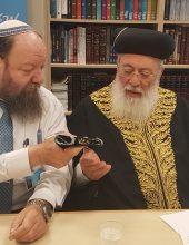 'הדסה' מכרה את החמץ אצל הרב עמאר