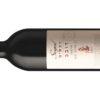 'ארגמן דובב' • היין החדש של 'סגל' בסדרת 'רכסים'