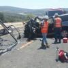 טרגדיה בארגנטינה: ישראלי בן 23 נהרג בטיול