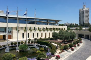 """הישג דיפלומטי: """"נאורו הכירה בירושלים כבירת ישראל"""""""