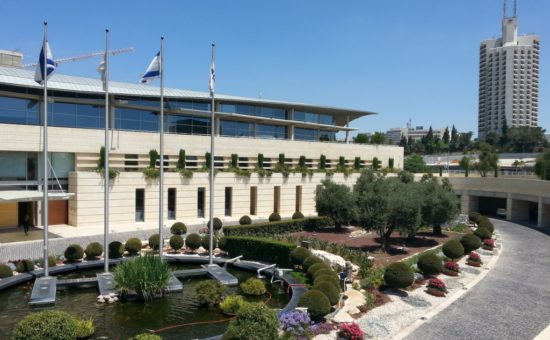 בניין משרד החוץ בירושלים (צילום: משרד החוץ)