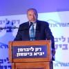 ישראל ביתנו תפיל את נאמנות בתרבות?