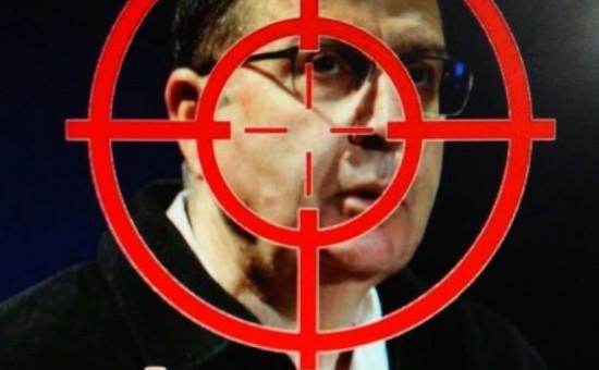 מחוסל פוליטית. כרזה נגד שר הביטחון משה יעלון