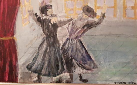 ציור של ליליאנה גולדהירש