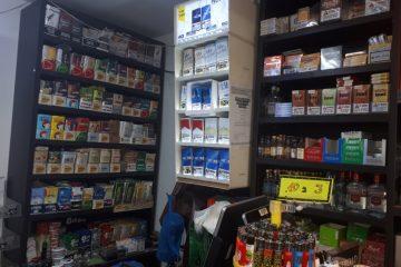 פיליפ מוריס: נפסיק למכור סיגריות