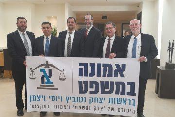 'אמונה במשפט' נגד איומי מערכת המשפט