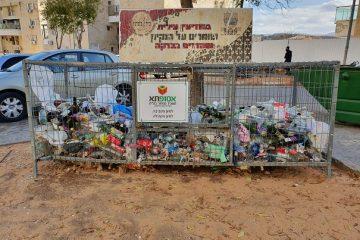 החרדים: ממחזרים בקבוקים – ותורמים למשפחות