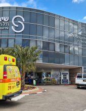 """ביה""""ח שיבא ברשימת בתי החולים """"החכמים"""" בעולם"""