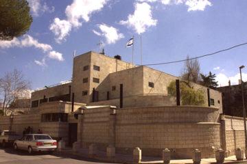 """שיפוצים ברחוב בלפור בירושלים במימון העירייה ומשרד ראה""""מ"""