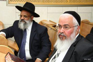 כתב אישום נגד ראש העיר עמנואל לשעבר עזרא גרשי