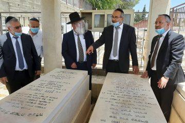 """""""דואגים לפתרונות קבורה בירושלים"""""""