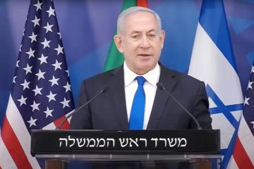זנחה את הטרור והשלימה עם ישראל