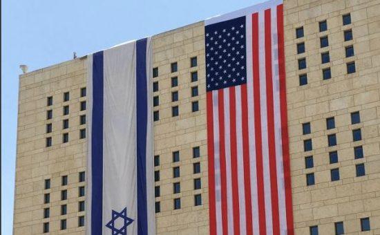 שגרירות ארצות הברית בירושלים שגרירות ארצות הברית בירושלים