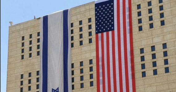 ל'קבוע' משקיעים: 21 מליון דולר לשגרירות האמריקאית