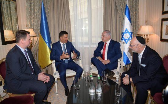 פגישת ראש הממשלה בנימין נתניהו עם ראש ממשלת אוקראינה היוצא Volodymyr Groysman ואירוע חדשנות עם אנשי הייטק בקייב. צילום עמוס בן גרשום לעמ (1)