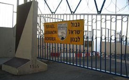 250px-Israel_lebanon_border