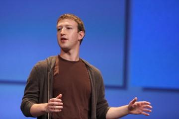 פייסבוק נקנסה ב5 מיליארד דולר