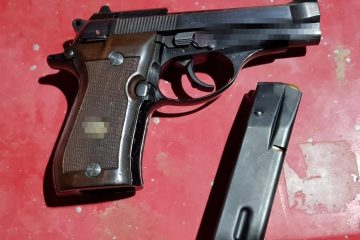 אחים בני 15-17 נתפסו עם רובה מאולתר