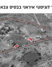 """צה""""ל: תקפנו בסוריה כתגובה לארועי אמש"""