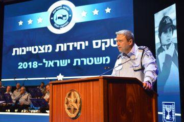 הכירו: המצטיינים והגיבורים של משטרת ישראל