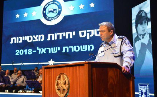 טקס מצטיינים במשטרת ישראל