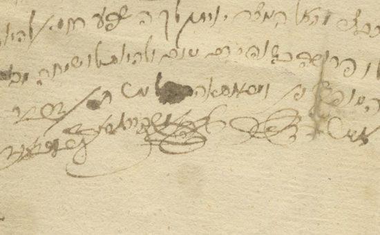 צילום כתב יד ר משה לייב מסאסוב