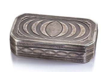 קופסת הטבק של רבי משה מלעלוב