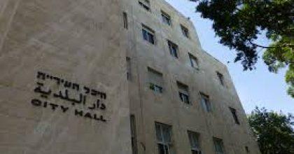 חשיפה: ההסכם הקואליציוני שבוטל בחיפה