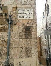 תביעה כספית נגד ערבי שתקף יהודי בירושלים