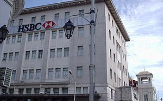 HSBC צילום: ויקיפדיה