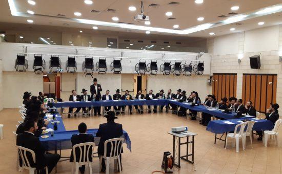 כינוס ארגוני בני הישיבות