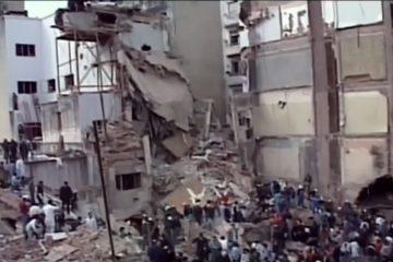 """באו""""ם יתייחדו: חצי יובל לפיגוע"""