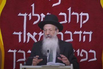 """הרב מלמד: """"אסור להחרים רפורמים"""""""