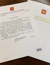 נשיא רוסיה בברכה ליהודי רוסיה